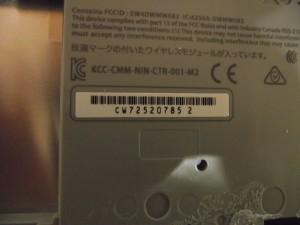 DSCF9143